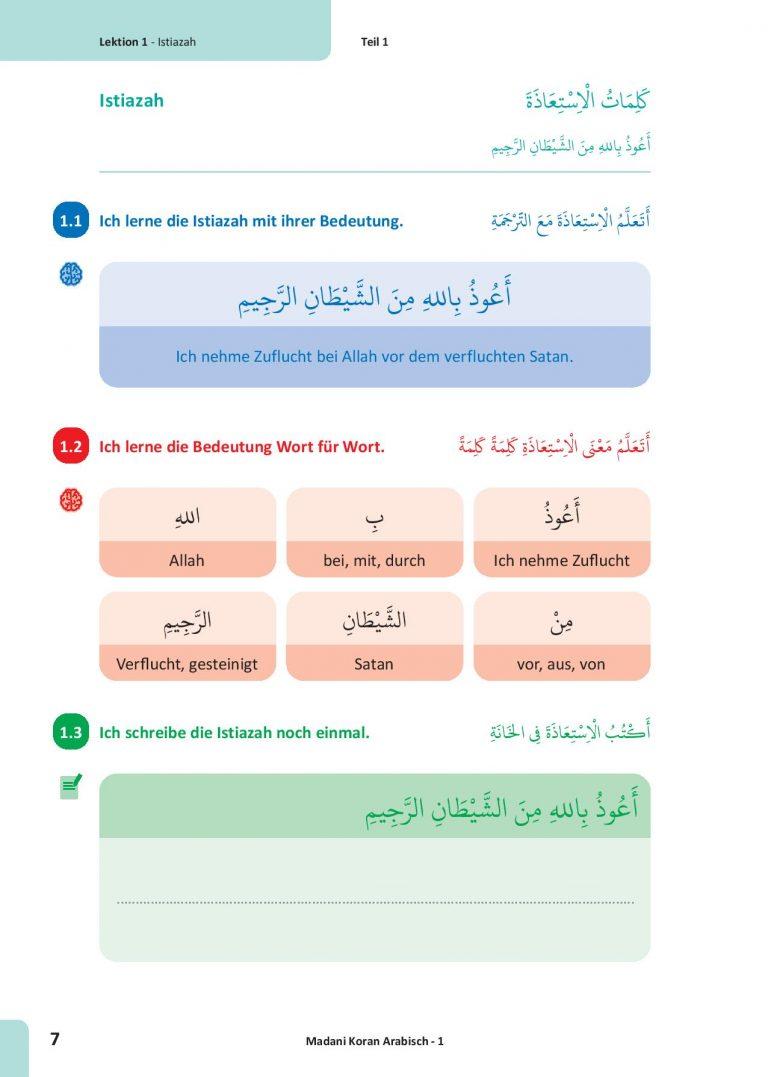 Quran-Arabisch 7-56 (1) - Copy-page-001